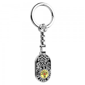 Silver keyholder with red spinel